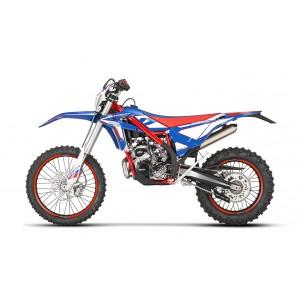 XTRAINER 250 MY21