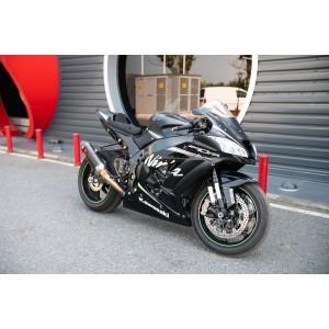 Kawasaki Zx 10RR